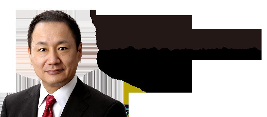 道を拓く男。山田宏   自由民主...