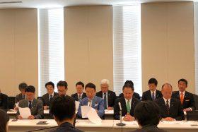 「皇位継承の安定への提言」日本の尊厳と国益を護る会
